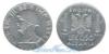0.50 Lek 1939, 1940-41 год(ы) (KM#30), Албания. Подробнее о монете...