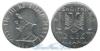 2 Lek 1939 год(ы) (KM#32), Албания. Подробнее о монете...