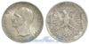 5 Lek 1939 год(ы) (KM#33), Албания. Подробнее о монете...