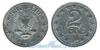 2 Leke 1947, 1957 год(ы) (KM#37), Албания. Подробнее о монете...