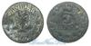 5 Leke 1947, 1957 год(ы) (KM#38), Албания. Подробнее о монете...