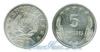 5 Qindarka 1964 год(ы) (KM#39), Албания. Подробнее о монете...