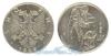 0.50 Lek 1926 год(ы) (KM#4), Албания. Подробнее о монете...