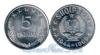 5 Qindarka 1969 год(ы) (KM#44), Албания. Подробнее о монете...