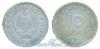 10 Qindarka 1969 год(ы) (KM#45), Албания. Подробнее о монете...