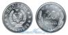 20 Qindarka 1969 год(ы) (KM#46), Албания. Подробнее о монете...