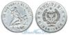 1 Lek 1969 год(ы) (KM#48), Албания. Подробнее о монете...