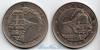 5 Leke 1988 год(ы) (KM#61), Албания. Подробнее о монете...
