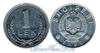 1 Lek 1988 год(ы) (KM#66), Албания. Подробнее о монете...