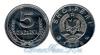 5 Qindarka 1988 год(ы) (KM#71), Албания. Подробнее о монете...