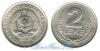 2 Leke 1989 год(ы) (KM#73), Албания. Подробнее о монете...