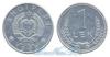 1 Lek 1988 год(ы) (KM#74), Албания. Подробнее о монете...