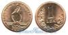 1 Lek 1996 год(ы) (KM#75), Албания. Подробнее о монете...