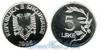 5 Leke 1995, 2000 год(ы) (KM#76), Албания. Подробнее о монете...