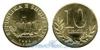 10 Leke 1996, 2000 год(ы) (KM#77), Албания. Подробнее о монете...