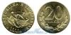 20 Leke 1996, 2000 год(ы) (KM#78), Албания. Подробнее о монете...