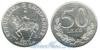 50 Leke 1996, 2000 год(ы) (KM#79), Албания. Подробнее о монете...