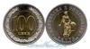 100 Leke 2000 год(ы) (KM#80), Албания. Подробнее о монете...