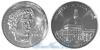 50 Leke 2001 год(ы) (KM#81), Албания. Подробнее о монете...