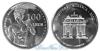 100 Leke 2001 год(ы) (KM#82), Албания. Подробнее о монете...