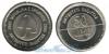 50 Leke 2003 год(ы) (KM#86), Албания. Подробнее о монете...