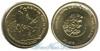 20 Leke 2002 год(ы) (KM#87), Албания. Подробнее о монете...