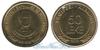 50 Leke 2002 год(ы) (KM#88), Албания. Подробнее о монете...