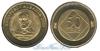 50 Leke 2003 год(ы) (KM#89), Албания. Подробнее о монете...