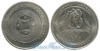 50 Leke 2004 год(ы) (KM#90), Албания. Подробнее о монете...