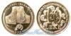 10 Leke 2005 год(ы) (KM#94), Албания. Подробнее о монете...
