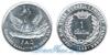 Андорра 1 centim 1999 год(ы) (km#171). Подробнее о монете...