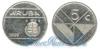 Аруба 5 cents 1986+ год(ы) (km#1). Подробнее о монете...