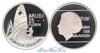 Аруба 25 florin 1992 год(ы) (km#10). Подробнее о монете...