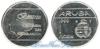 Аруба 1 florin 1986+ год(ы) (km#5). Подробнее о монете...