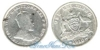 Австралия 1 shilling 1910 год(ы) (km#20). Подробнее о монете...