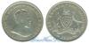 Австралия 1 florin 1910 год(ы) (km#21). Подробнее о монете...