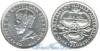 Австралия 1 florin 1927 год(ы) (km#31). Подробнее о монете...