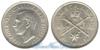 Австралия 1 florin 1951 год(ы) (km#47). Подробнее о монете...