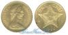 Багамы 1 cent 1966-1969 год(ы) (km#2). Подробнее о монете...