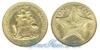 Багамы 1 cent 1974-1985 год(ы) (km#59). Подробнее о монете...