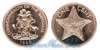 Багамы 1 cent 1985-2001 год(ы) (km#59a). Подробнее о монете...