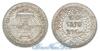 Камбоджа 20 cents 1953 год(ы) (km#52). Подробнее о монете...