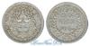 Камбоджа 50 cents 1953 год(ы) (km#53). Подробнее о монете...