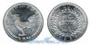 Камбоджа 10 sen 1959 год(ы) (km#54). Подробнее о монете...