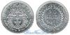 Камбоджа 50 sen 1959 год(ы) (km#56). Подробнее о монете...