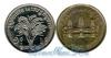 Камбоджа 1 riel 1970 год(ы) (km#59). Подробнее о монете...