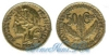 Камерун 50 centimes 1924-1926 год(ы) (km#1). Подробнее о монете...