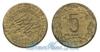 Камерун 5 francs 1958 год(ы) (km#10). Подробнее о монете...