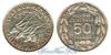 Камерун 50 francs 1960 год(ы) (km#13). Подробнее о монете...