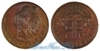 Камерун 1 franc 1943 год(ы) (km#5). Подробнее о монете...